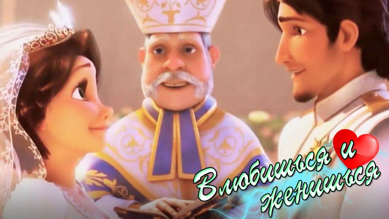 Бикини влюбищься и женишься