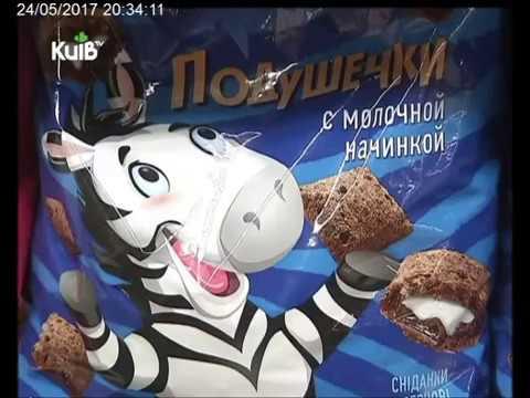 Телеканал Київ: 24.05.17 Якісне життя