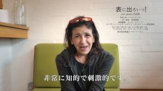 http://www.geigeki.jp/performance/theater143/