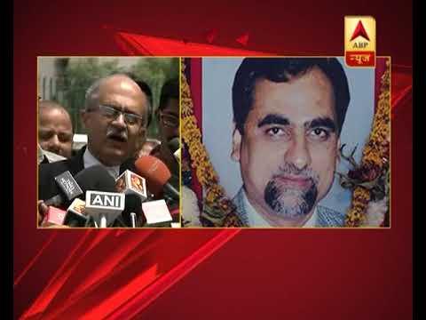 Judge Loya Case: ये Supreme Court के इतिहास का काला दिन है: Prashant Bhushan | ABP News Hindi