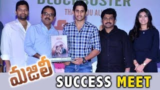 Majili Movie Grand Success Meet || Samantha, Naga Chaitanya