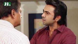 Bangla Natok - Shomrat l Episode 57 l Apurbo, Nadia, Eshana, Sonia I Drama & Telefilm