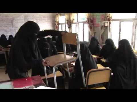 Yemen: Basic Education