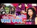 फौजी भाई के रक्क्षा बन्धन.Fauji Bhai Ke Raksha Bandan.New Hit Songs.Joyti Kashyp.2017