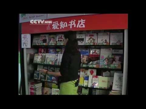 Shanghai Builds Subway Library to Promote Reading