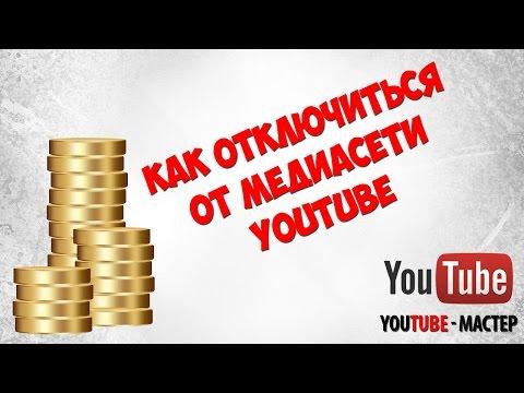 YouTube Партнерки - Честные обзоры