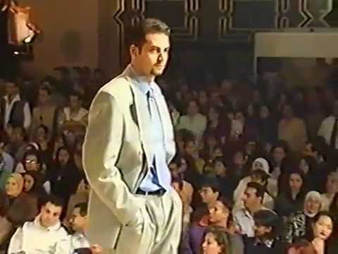 Concrete Fashion Show (Winter 98)