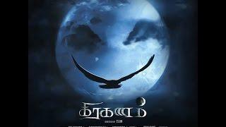 Graghanam Movie Audio Launch | Krishna | Chandran | Aari | Nandhi rai