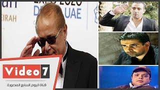 كريم عبد العزيز والسقا وهنيدى والسبكى يلقون النظرة الأخيرة على جثمان الساحر