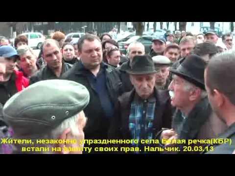 Хлопонин не идет в народ. Нальчик 20.03.2013
