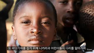 [세계시민교육] global citizenship ed…