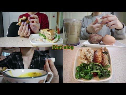 [diet-vlog]-엉망진창-3일-다이어트-식단ㅣ구효민hyominkoo