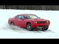 10 Things You Need to Know About the 2017 Dodge Challenger GT ? 1st AWD Muscle Car