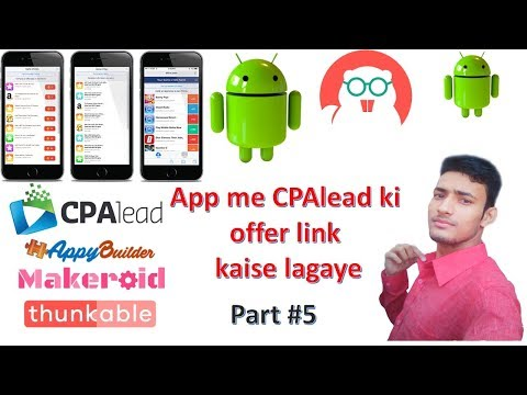 App me CPAlead ki offer link kaise lagaye how to set CPAlead offer link in android app  Part 5