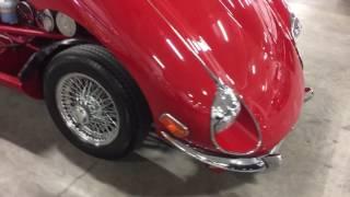 1969 Jaguar E-Type SII Roadster