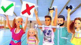 СОРЕВНОВАНИЯ МЕЖДУ ПАПАМИ, ЧЕЙ ПАПА  КРУЧЕ? Мультик Куклы Барби Сериал Ikuklatv Школа