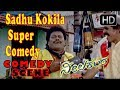 Sadhu kokila comedy  Kannada Comedy Scenes 311  Neelakanta Kannada Movie  Ravichandran Raksha