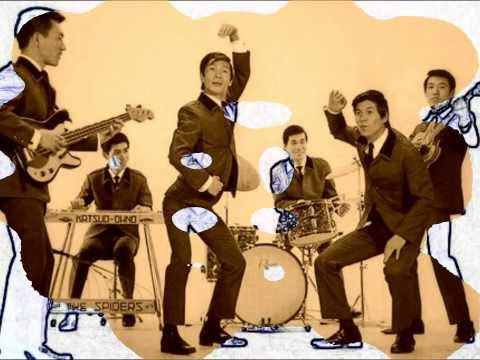 The Spiders 60s Japanese Garage Punk  Boom Boom