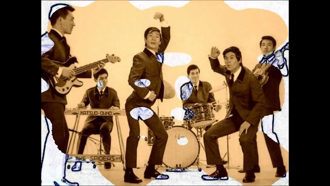 The Spiders 60 S Japanese Garage Punk Boom Boom Youtube