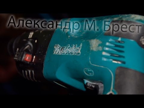 Чиним Makita HR 2450 \  Замена металлического корпуса \Сборка перфоратора Makita HR2450