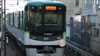 京阪京津線800系統一カラー車 浜大津駅到着から引き上げ線回送後に京都市役所前行きで入線