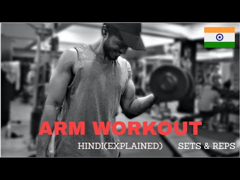 Download ARM WORKOUT(Plateau busting) | Biceps & Triceps