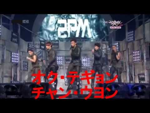 2PM I'll be back 応援法(掛け声)