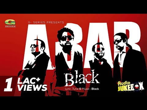 Abar by Black   Full Album   Audio Jukebox