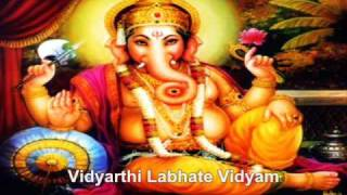 Sankata Nashana Ganapathi Stotram With English Lyrics (Happy Ganesh Chaturthi)