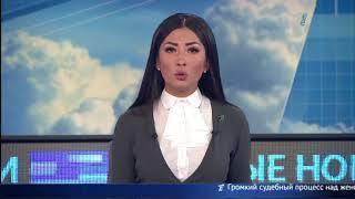 Главные новости. Выпуск от 24.04.2018