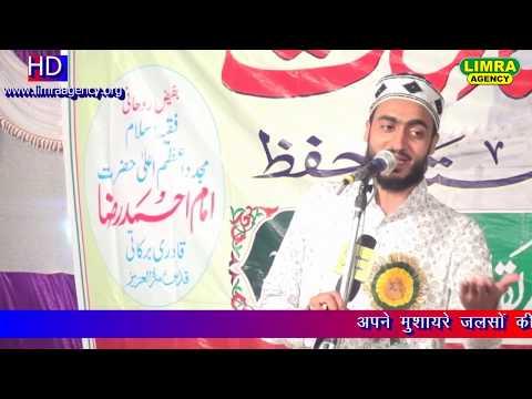 Ahmadul Fattah Faizabadi Naate Paak 22 April 2017 Lucknow HD India