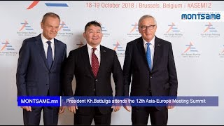 President Kh.Battulga attends the 12th Asia-Europe Meeting Summit