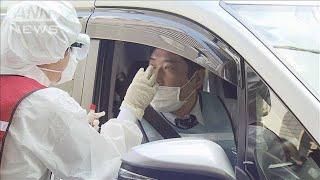 ドライブスルー検査に療養まで完結 東京・江戸川区(20/04/22)