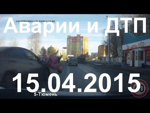 ДТП / Новости Самары, новости Самарской области, ПРО город