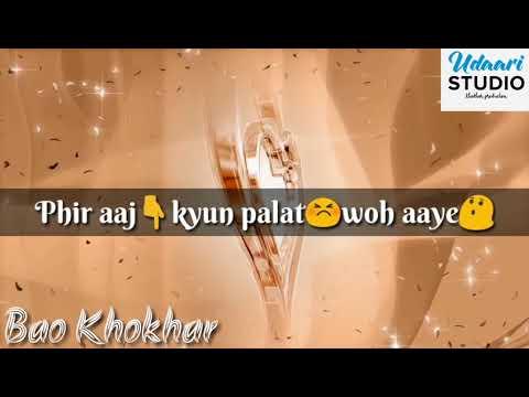 Tu Hi Hai Aashiqui Female Lyrics 💑   WhatsApp Status Videos  Udaari  Entertainment