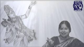 Adideva Paramathma