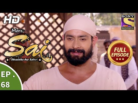 Mere Sai - Ep 68 - Full Episode - 29th December, 2017