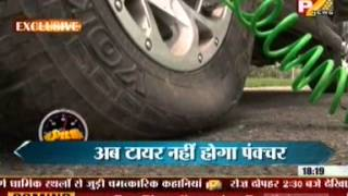 Slime India ( Scan Solutions India) products news coverage on P 7 NEWS on Speed.