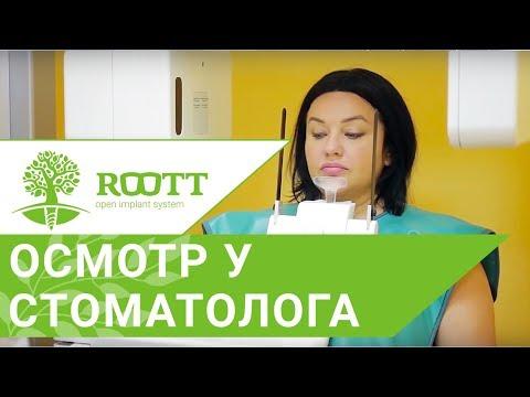 Клиника не болит в белгороде официальный сайт
