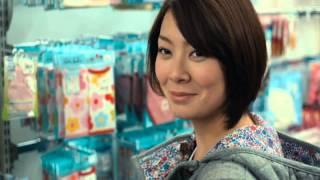 2012年11月17日より全国公開 R-18 監督:タナダユキ 出演:永山絢斗/田...