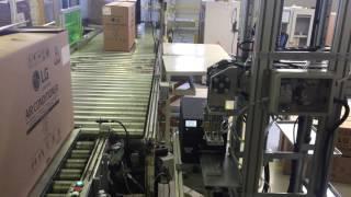 Tam otomatik Etiket yapıştırma Makinesi