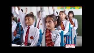 Mujhe Dushman ke Bachon ko Parhana Hai  | ISPR New Song 2016 |  APS Peshawar