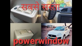 RD Power window  and central  locking  for all cars in hindi