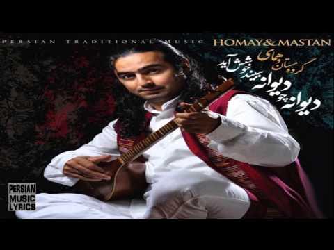 Mastan and Homay - Aftab |Divane Cho Divane Bebinad Full Album|
