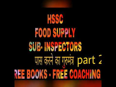 Guidance  for hssc food supply sub- inspectors  exam part 2