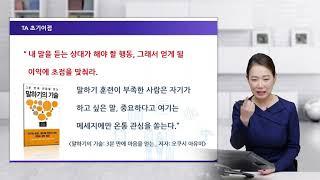 FP클라우드 2020년 2월 2주 교육소개