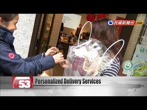 Delivery with a song: startup offers courier service with a personal touch