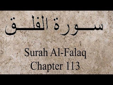 Surah Al Falaq - Chapter 113 - The Daybreak
