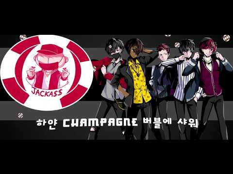 【YTE-R1】EXO - Lotto【JACKA】