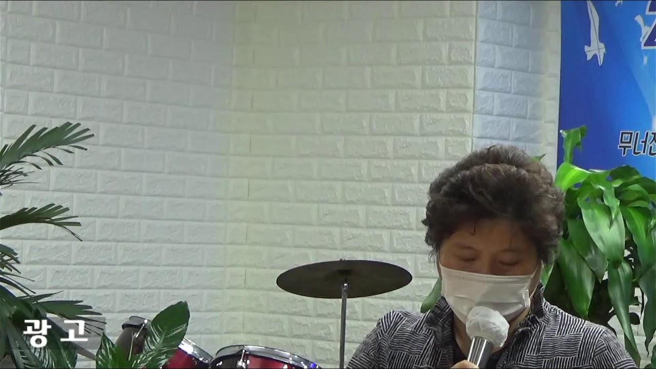 인천이룸교회 21.10.3 대예배 방송